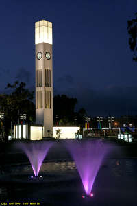 The Square Palmerston North by night